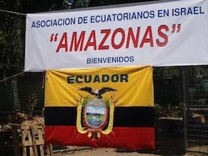 Asociacion Ecuatoriana Amazonas
